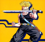 Artbook : DRAGON BALL Daizenshuu
