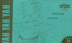 DBZ Scanlations