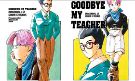 Goodbye My Teacher